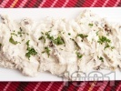 Рецепта Салата от тиквички с кисело мляко и майонеза
